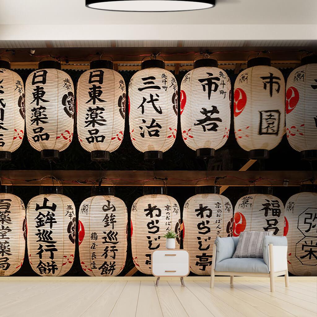 Beyaz kağıt fenerler Yasaka Tapınağı Kyoto duvar kağıdı