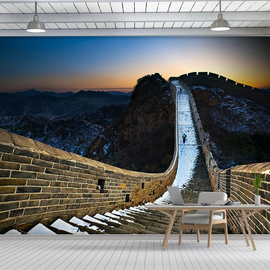 Çin seddi duvar üzerinde yürüyüş 3 boyutlu duvar kağıdı